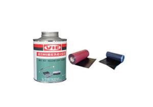热硫化粘接与修补